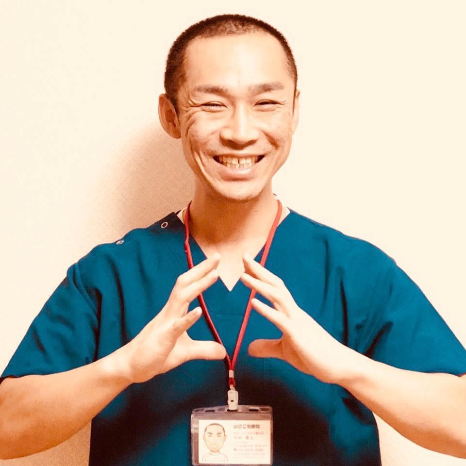 平井 直人 鍼灸師