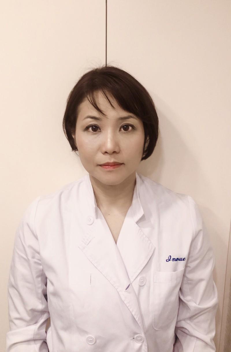 井上 裕子 医師