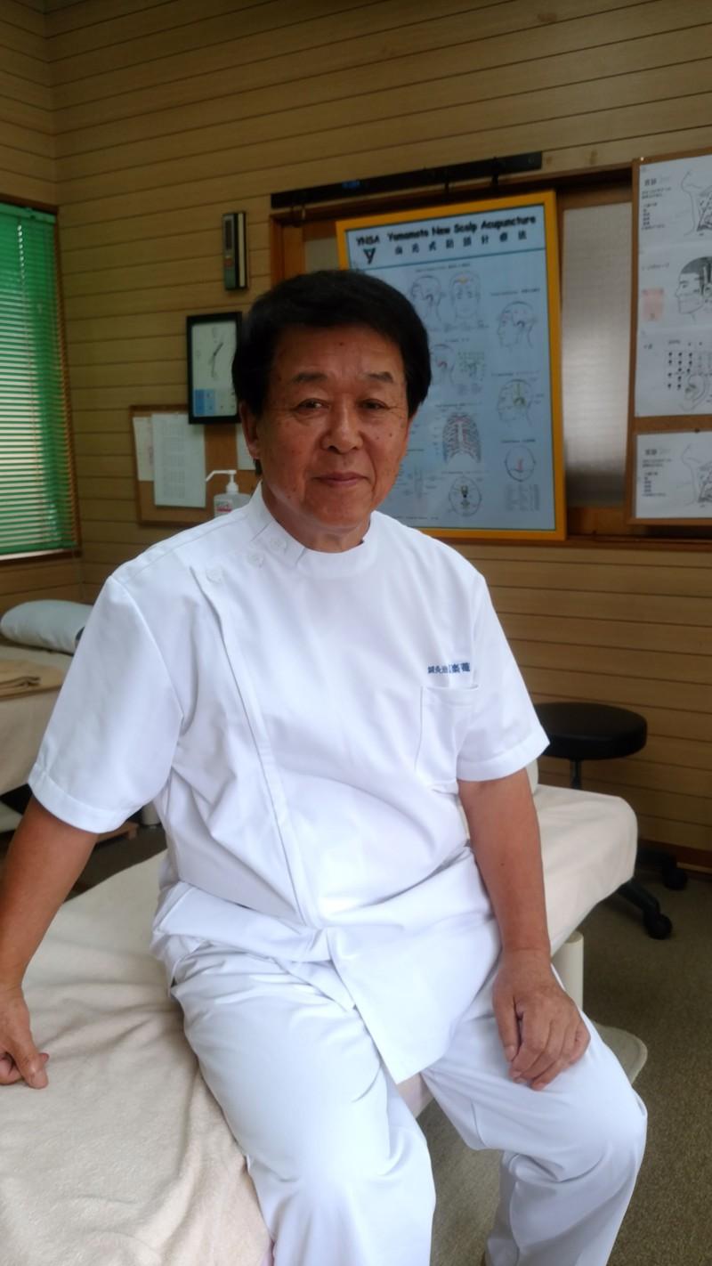 秋山 和夫 鍼灸師