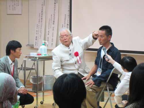 | 医療法人愛鍼会主催 創始者山元敏勝医師によるYNSA1日限定セミナー