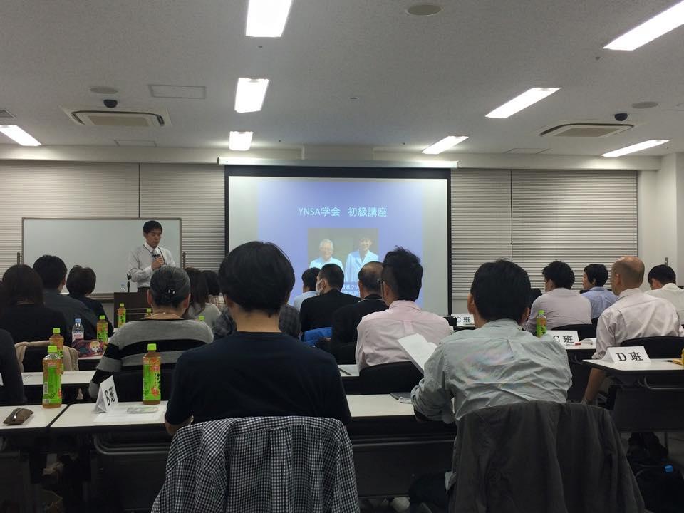 | 【大阪】 山元式新頭鍼療法YNSA学会 中級セミナー