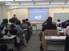 | 【東京】 山元式新頭鍼療法YNSA学会 中級セミナー