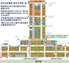 | 【東京】山元式新頭針療法YNSA学会セミナー 中級