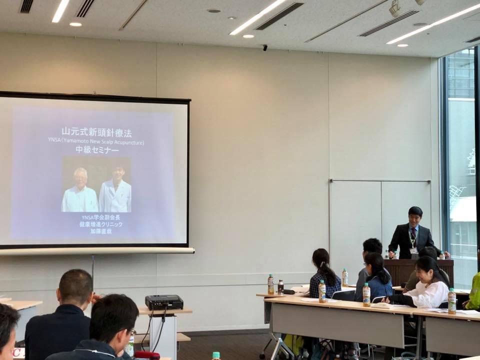 | YNSA学会実践セミナー 中級2