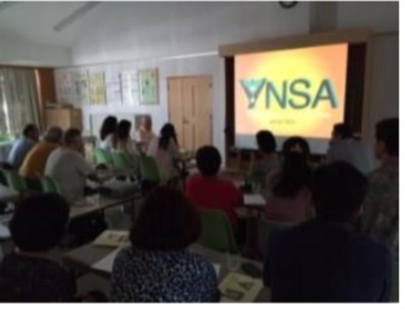 | YNSA宮崎創始者セミナー 2日間
