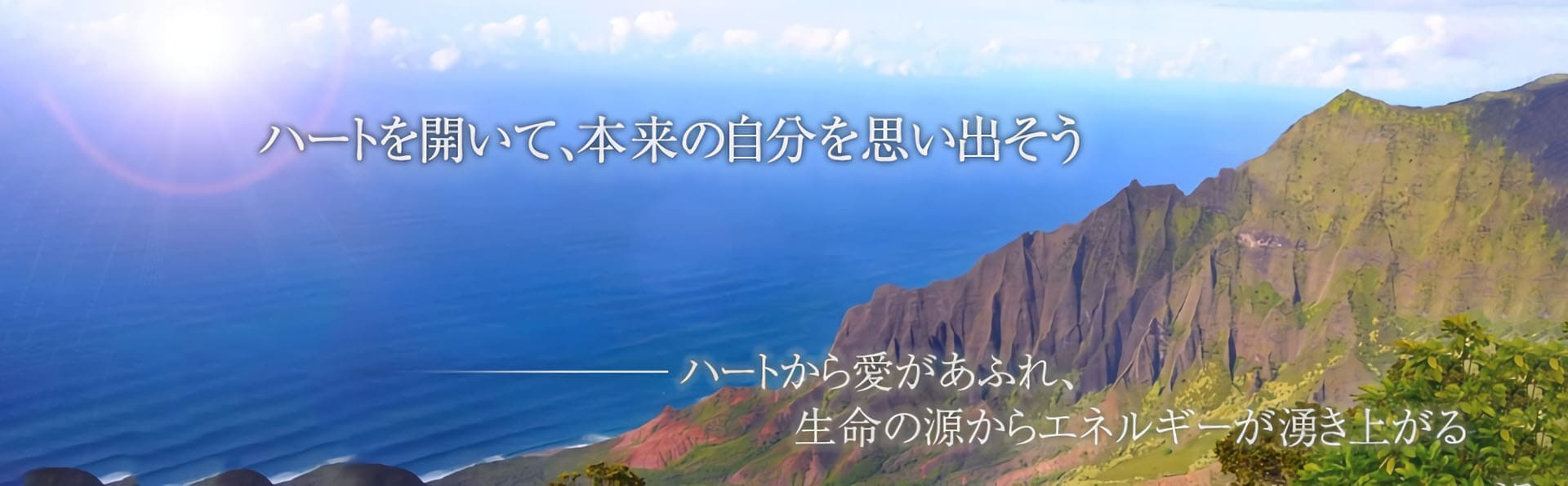 呼吸瞑想アカデミー 天毛絵美子 公式サイト